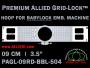 Baby Lock 9 cm (3.5 inch) Round Premium Allied Grid-Lock Embroidery Hoop for 504 mm Sew Field / Arm Spacing
