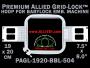 Baby Lock 19 x 20 cm (7.5 x 8 inch) Rectangular Premium Allied Grid-Lock Embroidery Hoop for 504 mm Sew Field / Arm Spacing