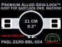 Baby Lock 21 cm (8.3 inch) Round Premium Allied Grid-Lock Embroidery Hoop for 504 mm Sew Field / Arm Spacing