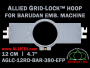 12 cm (4.7 inch) Round Allied Grid-Lock (New Design) Plastic Embroidery Hoop - Barudan 380 EFP
