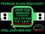 19 x 20 cm (7.5 x 8 inch) Rectangular Premium Allied Grid-Lock Plastic Embroidery Hoop - Brother 500