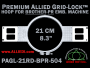 Brother PR 21 cm (8.3 inch) Round Premium Allied Grid-Lock Embroidery Hoop for 504 mm Sew Field / Arm Spacing