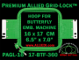 16 x 17 cm (6.5 x 7 inch) Rectangular Premium Allied Grid-Lock Plastic Embroidery Hoop - Butterfly 360