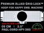 9 cm (3.5 inch) Round Premium Allied Grid-Lock Plastic Embroidery Hoop - Happy 360