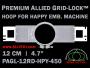 12 cm (4.7 inch) Round Premium Allied Grid-Lock Plastic Embroidery Hoop - Happy 450