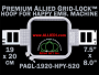 19 x 20 cm (7.5 x 8 inch) Rectangular Premium Allied Grid-Lock Plastic Embroidery Hoop - Happy 520