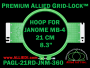 21 cm (8.3 inch) Round Premium Allied Grid-Lock Plastic Embroidery Hoop - Janome 360