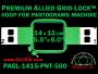 14 x 15 cm (5.5 x 6 inch) Rectangular Premium Allied Grid-Lock Plastic Embroidery Hoop - Pantograms 500