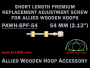 54 mm (2.13 inch) Short Knurled Replacement Hoop Adjustment Screw for Allied Wooden Embroidery Hoops
