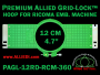 12 cm (4.7 inch) Round Premium Allied Grid-Lock Plastic Embroidery Hoop - Ricoma 360