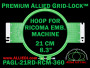 21 cm (8.3 inch) Round Premium Allied Grid-Lock Plastic Embroidery Hoop - Ricoma 360