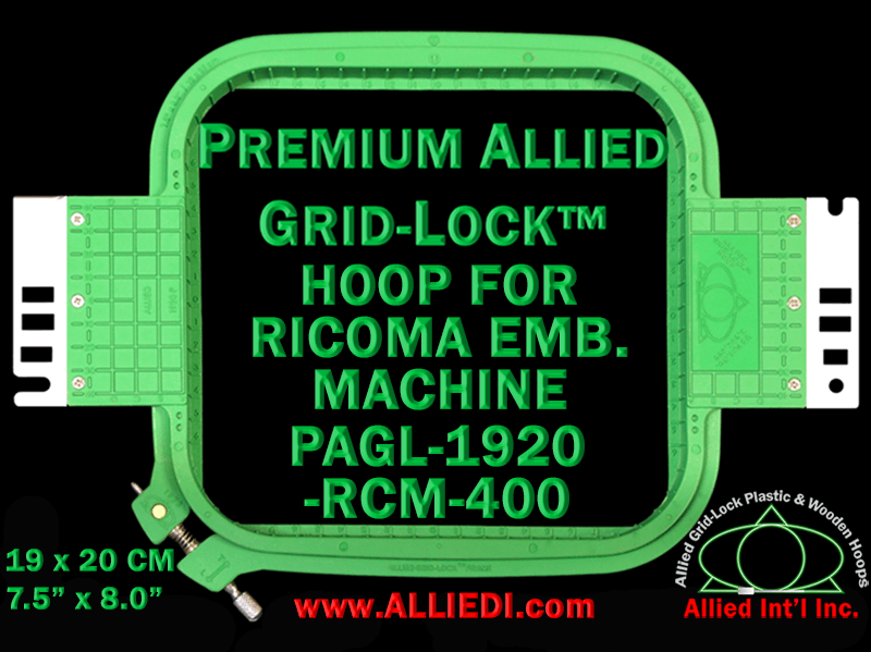 19 x 20 cm (7.5 x 8 inch) Rectangular Premium Allied Grid-Lock Plastic Embroidery Hoop - Ricoma 400
