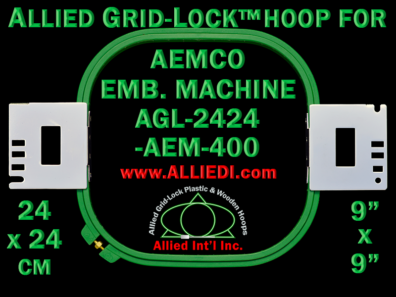 24 x 24 cm (9 x 9 inch) Square Allied Grid-Lock Plastic Embroidery Hoop - Aemco 400