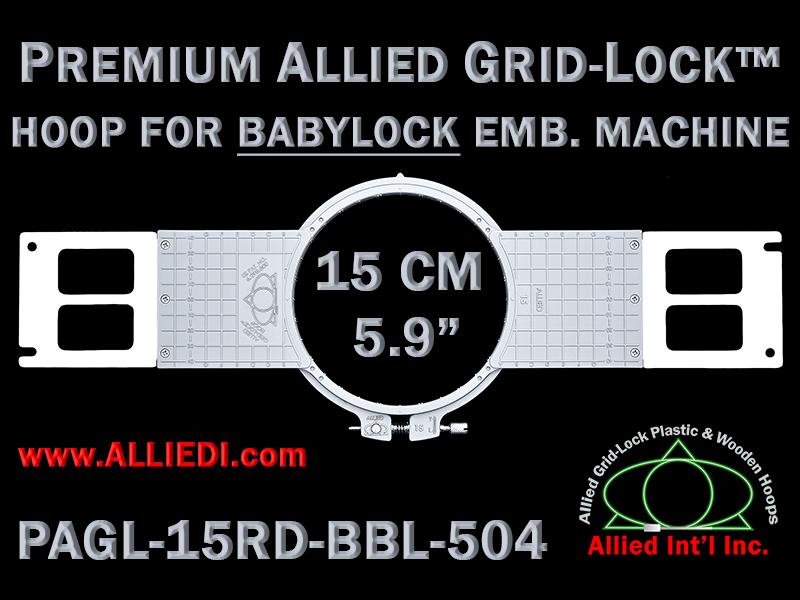 Baby Lock 15 cm (5.9 inch) Round Premium Allied Grid-Lock Embroidery Hoop for 504 mm Sew Field / Arm Spacing