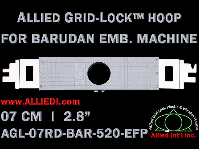 7 cm (2.8 inch) Round Allied Grid-Lock Plastic Embroidery Hoop - Barudan 520 EFP