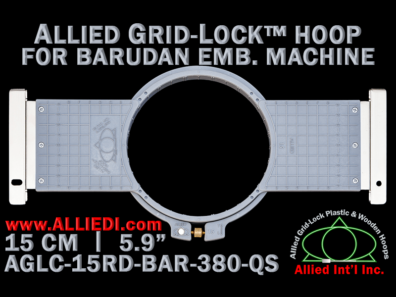 15 cm (5.9 inch) Round Allied Grid-Lock (New Design) Plastic Embroidery Hoop - Barudan 380 QS