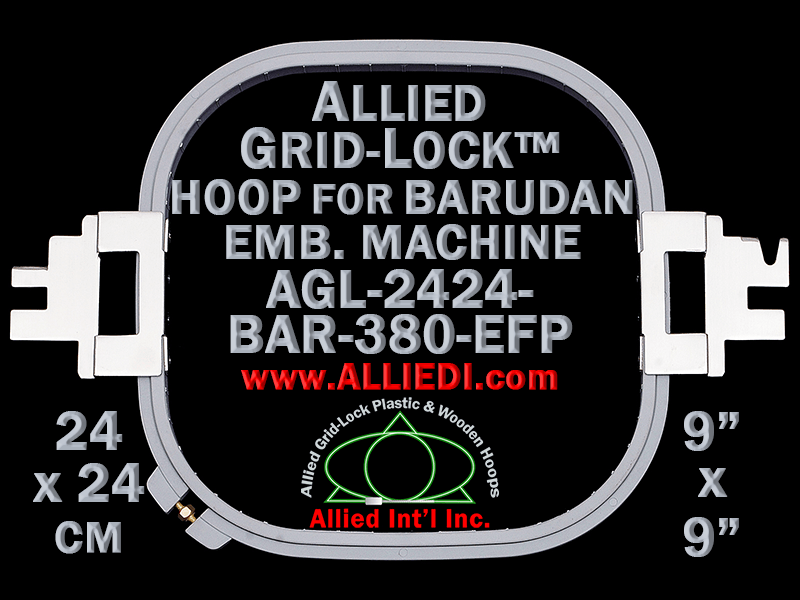 24 x 24 cm (9 x 9 inch) Square Allied Grid-Lock Plastic Embroidery Hoop - Barudan 380 EFP