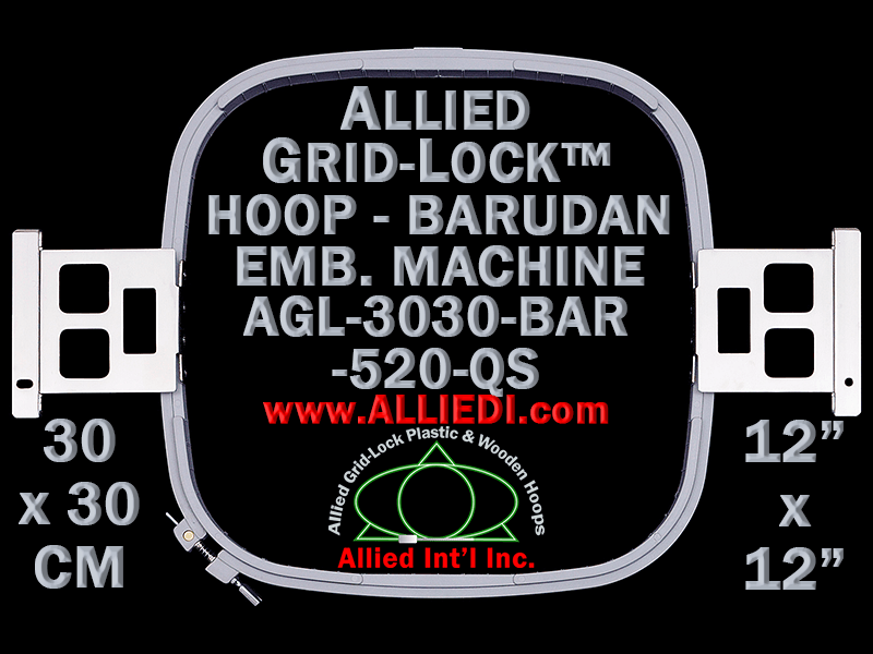 30 x 30 cm (12 x 12 inch) Square Allied Grid-Lock Plastic Embroidery Hoop - Barudan 520 QS - Allied May Substitute this with Premium Version Hoop