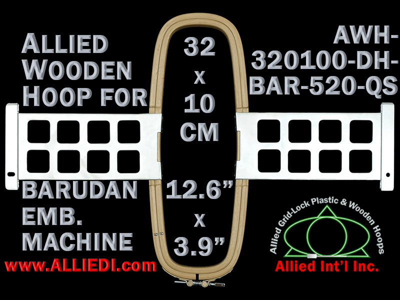 32.0 x 10.0 cm (12.6 x 3.9 inch) Rectangular Allied Wooden Embroidery Hoop, Double Height - Barudan 520 QS