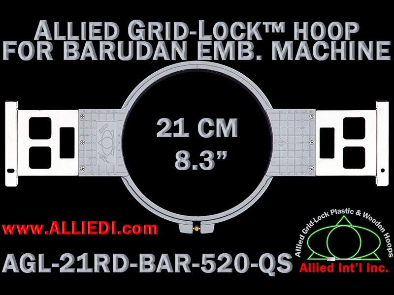 21 cm (8.3 inch) Round Allied Grid-Lock Plastic Embroidery Hoop - Barudan 520 QS
