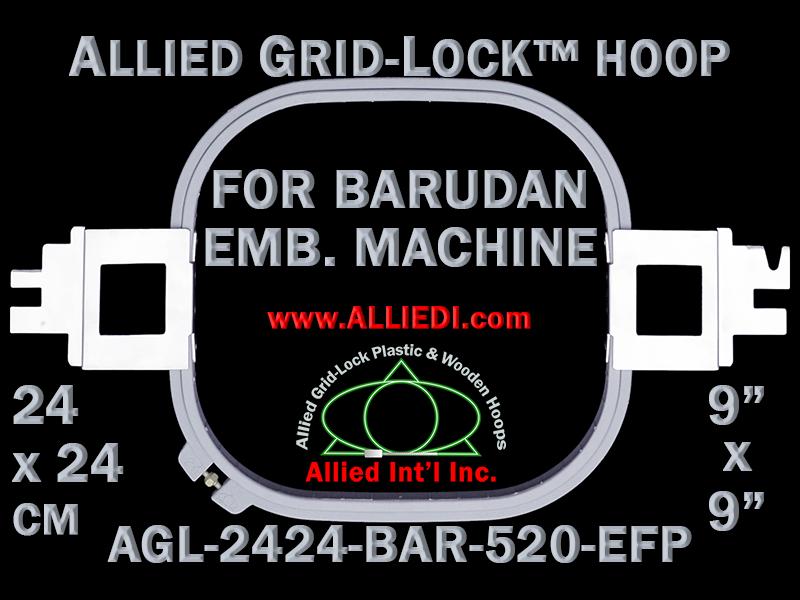 24 x 24 cm (9 x 9 inch) Square Allied Grid-Lock Plastic Embroidery Hoop - Barudan 520 EFP
