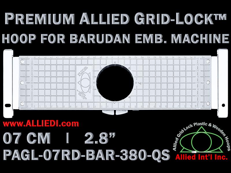 7 cm (2.8 inch) Round Premium Allied Grid-Lock Plastic Embroidery Hoop - Barudan 380 QS
