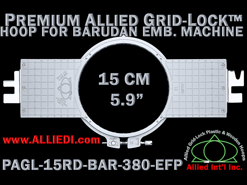 15 cm (5.9 inch) Round Premium Allied Grid-Lock Plastic Embroidery Hoop - Barudan 380 EFP