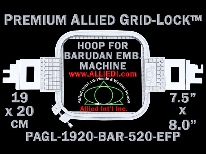 19 x 20 cm (7.5 x 8 inch) Rectangular Premium Allied Grid-Lock Plastic Embroidery Hoop - Barudan 520 EFP