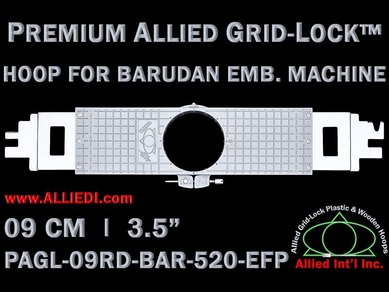 9 cm (3.5 inch) Round Premium Allied Grid-Lock Plastic Embroidery Hoop - Barudan 520 EFP
