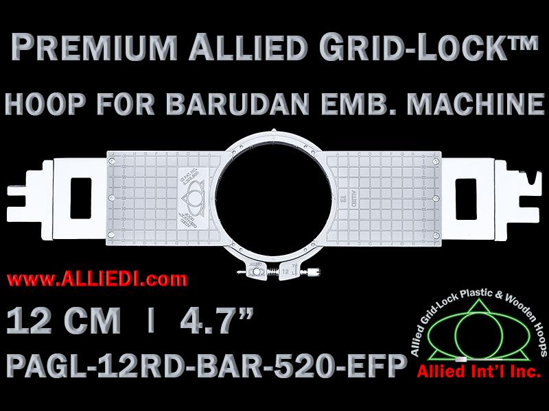 12 cm (4.7 inch) Round Premium Allied Grid-Lock Plastic Embroidery Hoop - Barudan 520 EFP