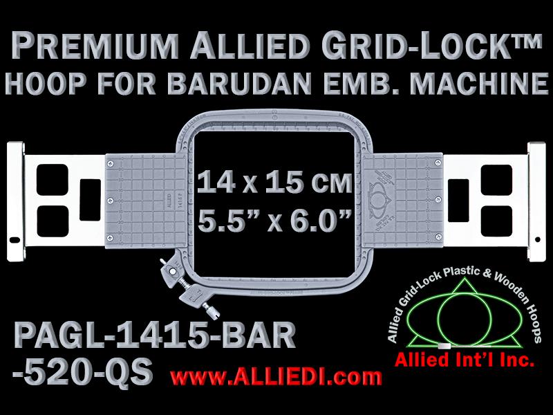 14 x 15 cm (5.5 x 6 inch) Rectangular Premium Allied Grid-Lock Plastic Embroidery Hoop - Barudan 520 QS