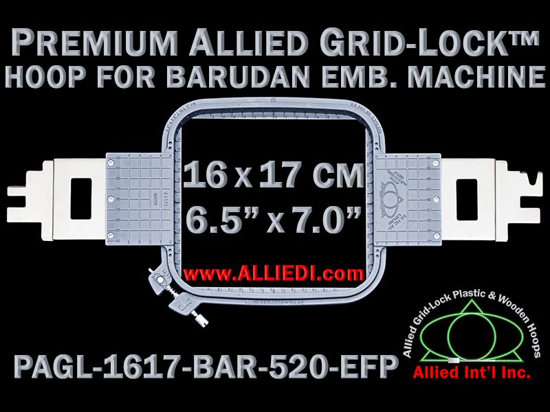 16 x 17 cm (6.5 x 7 inch) Rectangular Premium Allied Grid-Lock Plastic Embroidery Hoop - Barudan 520 EFP