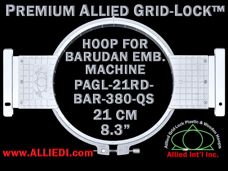 21 cm (8.3 inch) Round Premium Allied Grid-Lock Plastic Embroidery Hoop - Barudan 380 QS
