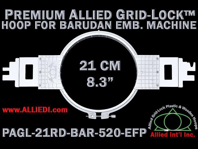 21 cm (8.3 inch) Round Premium Allied Grid-Lock Plastic Embroidery Hoop - Barudan 520 EFP