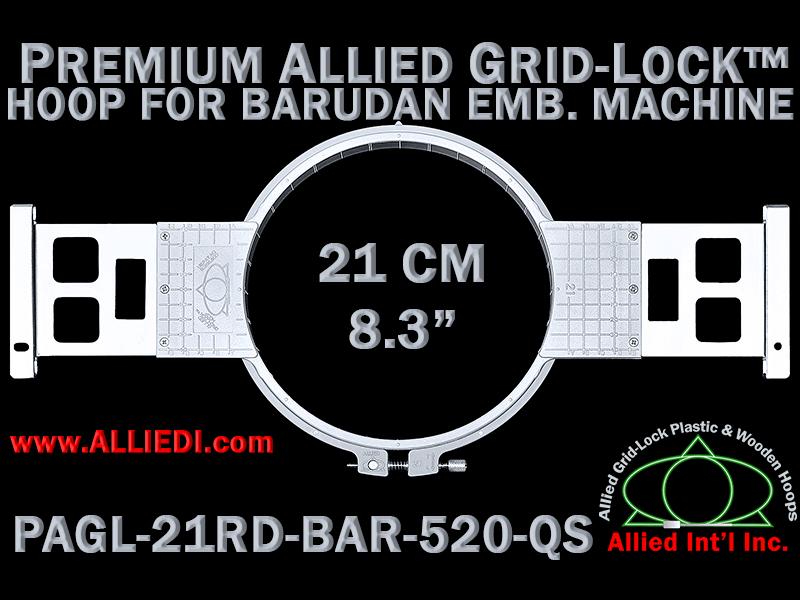 21 cm (8.3 inch) Round Premium Allied Grid-Lock Plastic Embroidery Hoop - Barudan 520 QS
