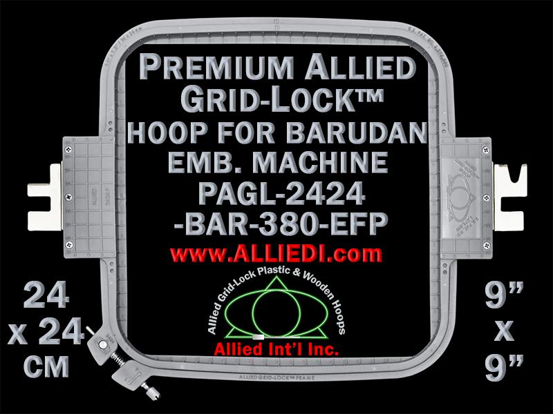 24 x 24 cm (9 x 9 inch) Square Premium Allied Grid-Lock Plastic Embroidery Hoop - Barudan 380 EFP