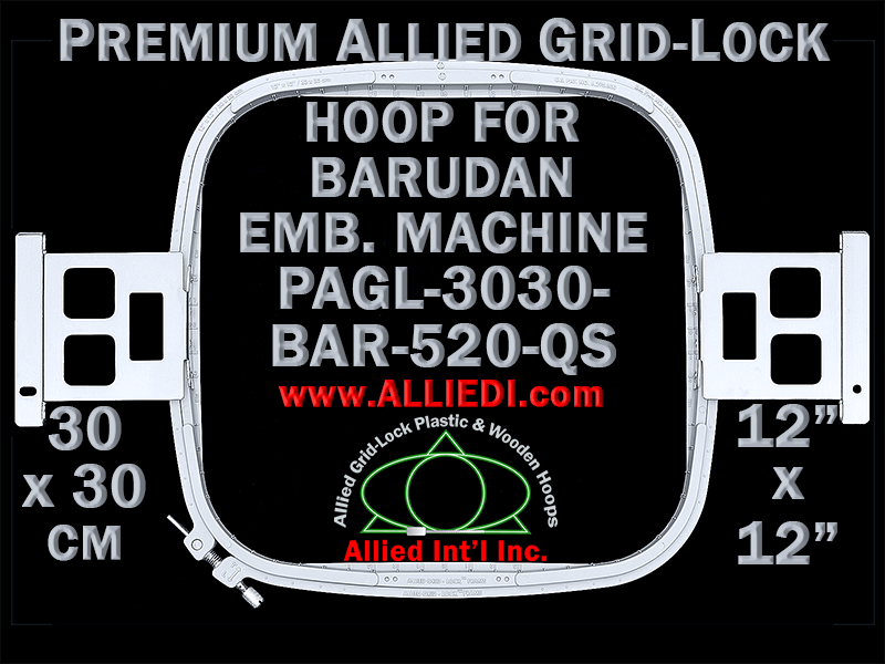 30 x 30 cm (12 x 12 inch) Square Premium Allied Grid-Lock Plastic Embroidery Hoop - Barudan 520 QS