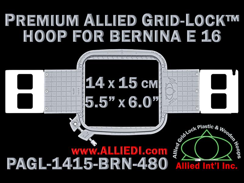 14 x 15 cm (5.5 x 6 inch) Rectangular Premium Allied Grid-Lock Plastic Embroidery Hoop - Bernina 480