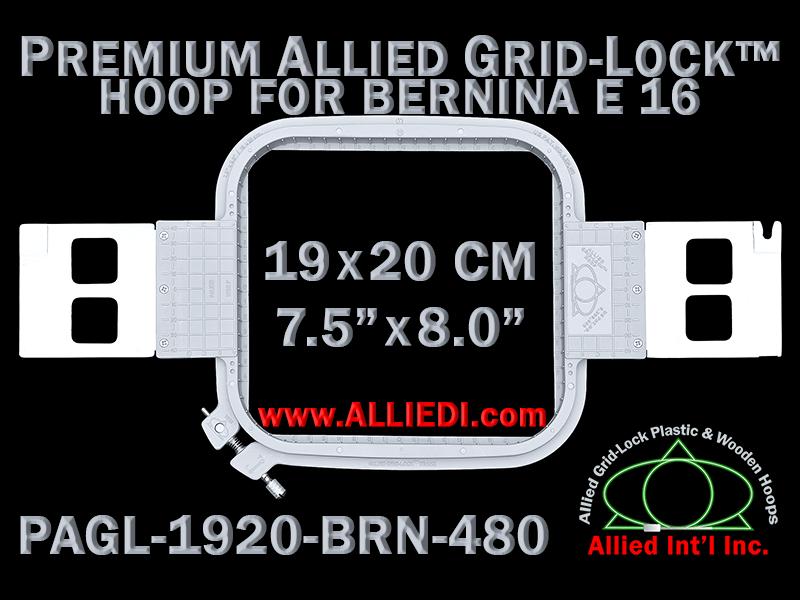 19 x 20 cm (7.5 x 8 inch) Rectangular Premium Allied Grid-Lock Plastic Embroidery Hoop - Bernina 480