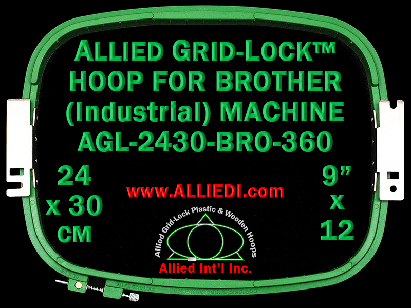 Brother 24 x 30 cm (9 x 12 inch) Rectangular Allied Grid-Lock Embroidery Hoop for 360 mm Sew Field / Arm Spacing