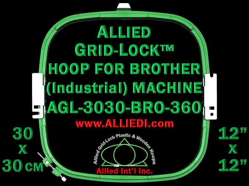 Brother 30 x 30 cm (12 x 12 inch) Square Allied Grid-Lock Embroidery Hoop for 360 mm Sew Field / Arm Spacing - May Get Substituted with Premium Version Hoop