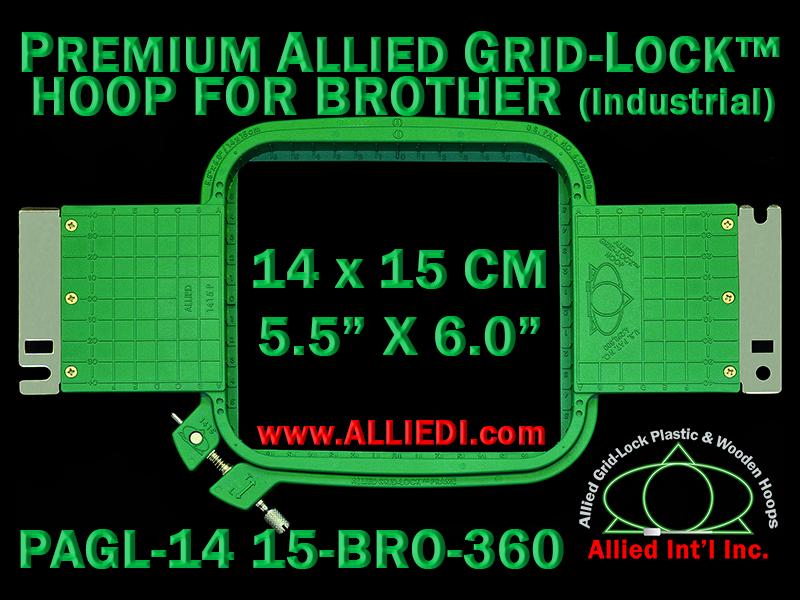 14 x 15 cm (5.5 x 6 inch) Rectangular Premium Allied Grid-Lock Plastic Embroidery Hoop - Brother 360