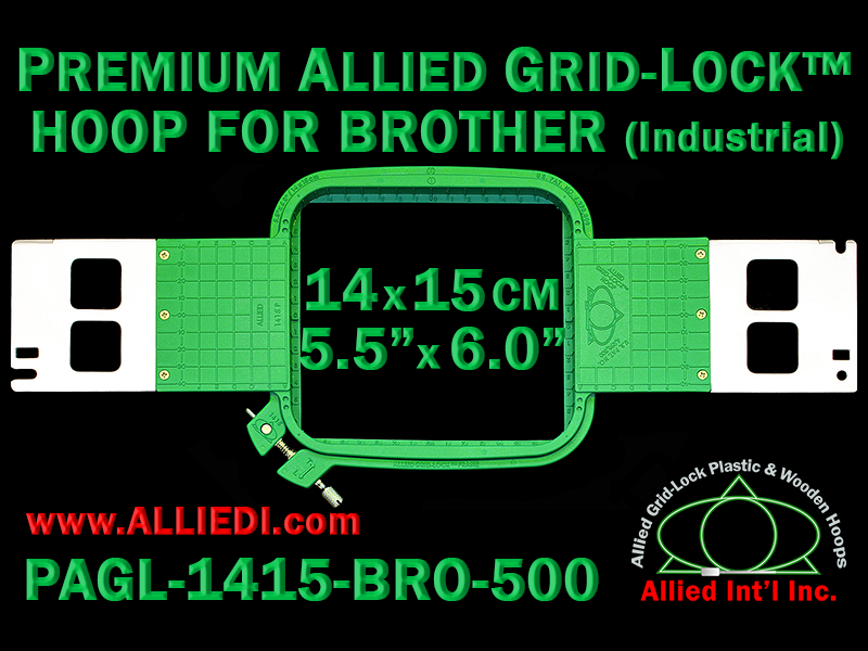 14 x 15 cm (5.5 x 6 inch) Rectangular Premium Allied Grid-Lock Plastic Embroidery Hoop - Brother 500
