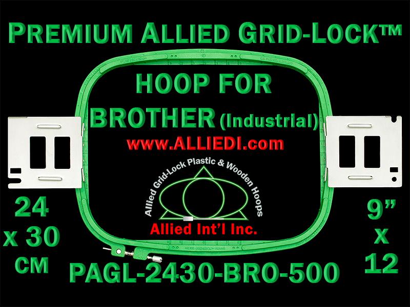 24 x 30 cm (9 x 12 inch) Rectangular Premium Allied Grid-Lock Plastic Embroidery Hoop - Brother 500