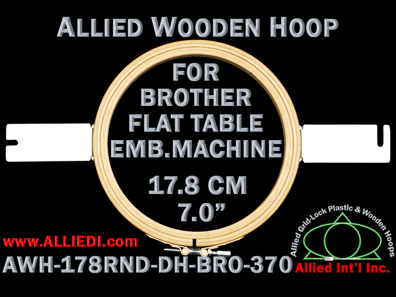 17.8 cm (7.0 inch) Round Allied Wooden Embroidery Hoop, Double Height - Brother 370 Flat Table