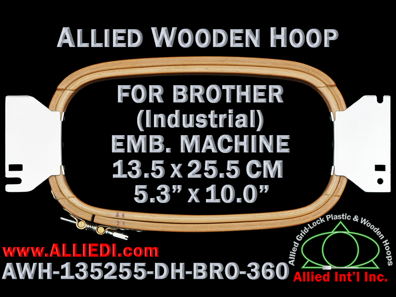 13.5 x 25.5 cm (5.3 x 10.0 inch) Rectangular Allied Wooden Embroidery Hoop, Double Height - Brother 360