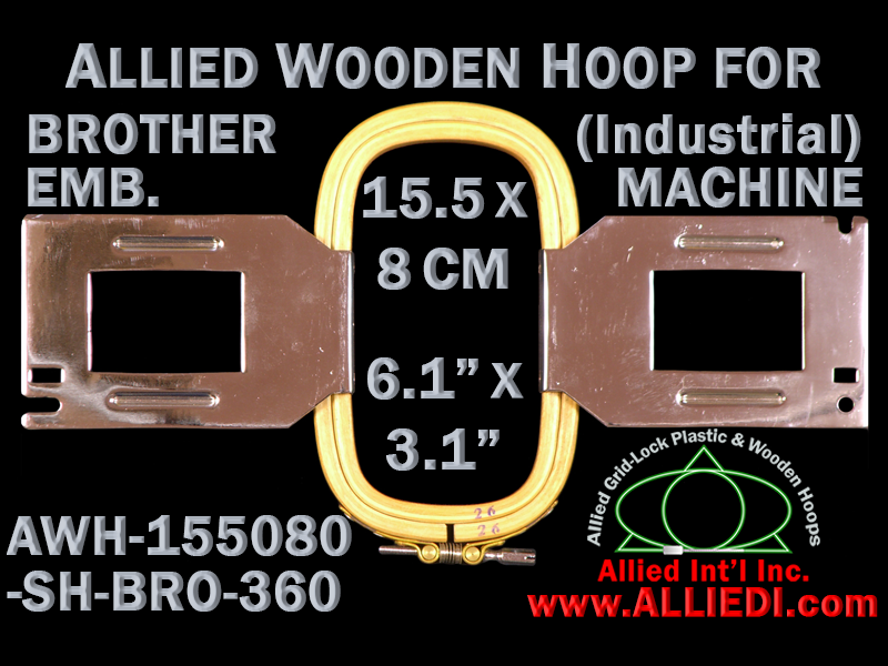 15.5 x 8.0 cm (6.1 x 3.1 inch) Rectangular Allied Wooden Embroidery Hoop, Single Height - Brother 360