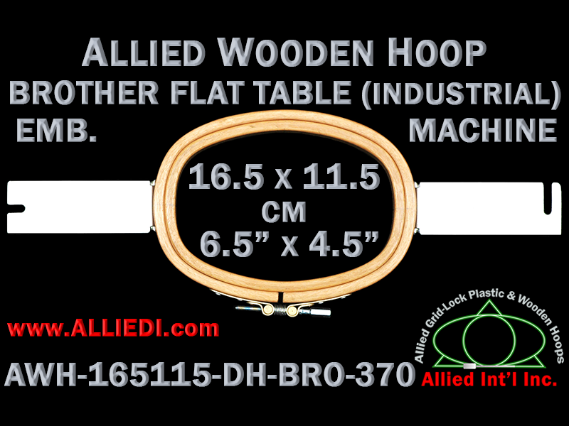 16.5 x 11.5 cm (6.5 x 4.5 inch) Oval Allied Wooden Embroidery Hoop, Double Height - Brother 370 Flat Table