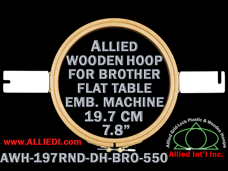 19.7 cm (7.8 inch) Round Allied Wooden Embroidery Hoop, Double Height - Brother 550 Flat Table