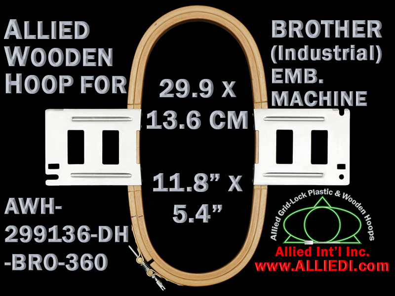 29.9 x 13.6 cm (11.8 x 5.3 inch) Rectangular Allied Wooden Embroidery Hoop, Double Height - Brother 360